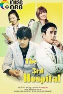 The-3rd-Hospital-2012