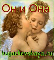 bugachevskaya.ru