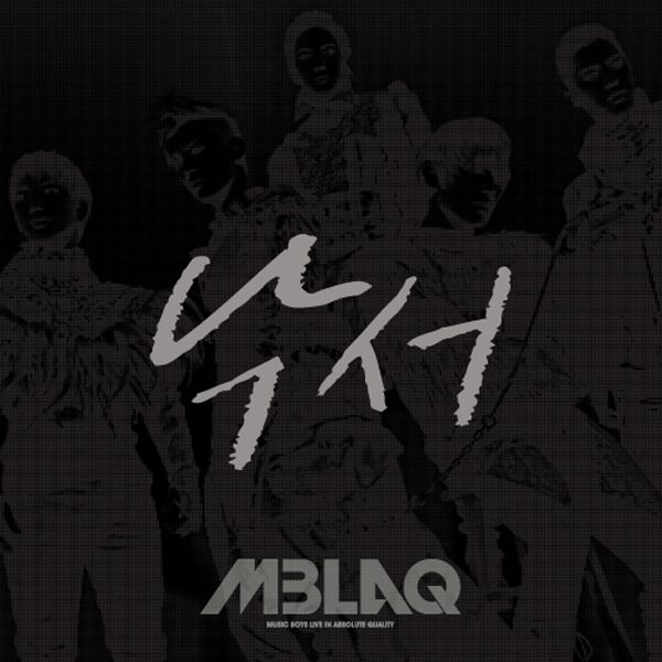 MBLAQ - Scribble Single
